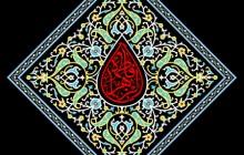 فایل لایه باز تصویر شهادت حضرت فاطمه زهرا (س) / یا فاطمه الزهراء