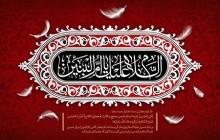فایل لایه باز تصویر السلام علیک یا ام البنین