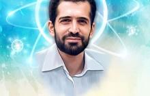 فایل لایه باز تصویر شهید احمدی روشن