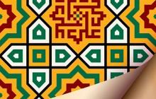 فایل لایه باز تصویر ولادت امام علی (ع) / روز پدر