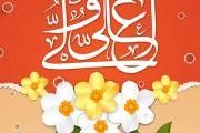 فایل لایه باز تصویر علی ولی الله