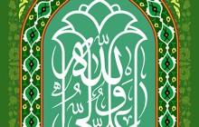 فایل لایه باز تصویر یا علی ولی الله