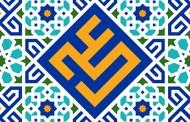 فایل لایه باز تصویر ولادت امام علی (ع)