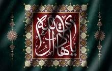 فایل لایه باز تصویر یا هادی آل الله