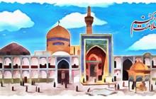 فایل لایه باز تصویر آمدم ای شاه سلامت کنم / نقاشی حرم امام رضا (ع)