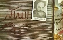 تصویر / در بهار آزادی جای شهدا خالی