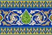 فایل لایه باز تصویر میلاد حضرت علی اصغر (ع) / یا علی الاصغر