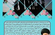 فایل لایه باز امام خامنه ای/دفاع از فلسطین