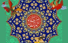 فایل لایه باز تصویر میلاد حضرت عباس (ع)