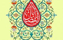 فایل لایه باز تصویر ولادت حضرت ابوالفضل (ع)