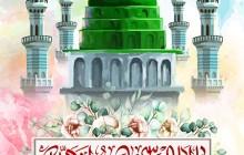 فایل لایه باز تصویر مبعث / یا اباالقاسم یا رسول الله