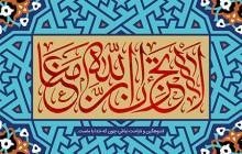 فایل لایه باز تصویر قرآنی لاتحزن ان الله معنا