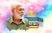 فایل لایه باز تصویر شهید ابومهدی المهندس و روز قدس