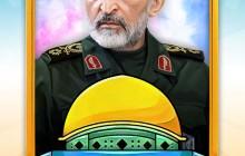 فایل لایه باز تصویر شهید حجازی و روز قدس