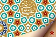 فایل لایه باز تصویر السلام علی السیده نرجس