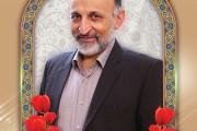 فایل لایه باز تصویر شهید سید محمد حجازی