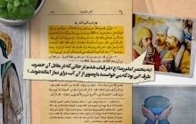 ویدئو گرافیک آیات قرآن قسمت بیست و هفتم شریک در عبادت ممنوع، حتی به اندازه آب وضو