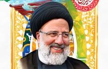 فایل لایه باز تصویر آیت الله رئیسی / دولت مردمی، ایران قوی
