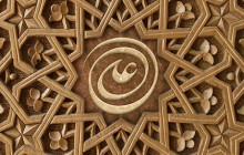 فایل لایه باز تصویر عید سعید غدیر