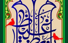 فایل لایه باز تصویر میلاد امام کاظم (ع)