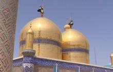 راش ( فیلم خام ) کاظمین - حرم امام کاظم و امام جواد علیهما السلام - ۰۱