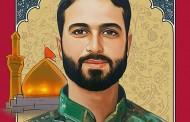 فایل لایه باز تصویر شهید حسین هریری