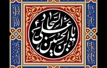 فایل لایه باز تصویر یا علی بن الحسین السجاد