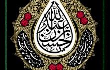 فایل لایه باز تصویر یا عبدالله بن الحسن / شب پنجم محرم