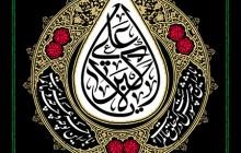 فایل لایه باز تصویر یا علی الاکبر / شب هشتم محرم