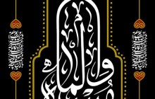 فایل لایه باز تصویر وا مسلماه/ شب اول محرم