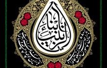 فایل لایه باز تصویر یا ابناء الزینب / شب چهارم محرم / ۳ تصویر