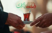 تصویر / راهپیمایی اربعین