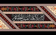 فایل لایه باز تصویر السلام علی القتیل المظلوم
