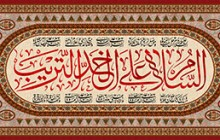 فایل لایه باز تصویر السلام علی الخد التریب