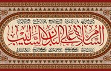 فایل لایه باز تصویر السلام علی البدن السلیب