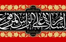 فایل لایه باز تصویر السلام علی الرأس المرفوع