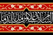 فایل لایه باز تصویر السلام علی المرمل بالدماء