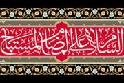 فایل لایه باز تصویر السلام علی المضام المستباح