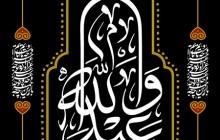 فایل لایه باز تصویر وا عبدالله / شب پنجم محرم