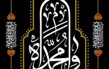 فایل لایه باز تصویر وا محمداه - وا عوناه / شب چهارم محرم