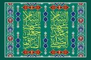 فایل لایه باز تصویر ولادت پیامبر اکرم (ص) و امام صادق (ع)