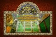 فایل لایه باز تصویر یا حسن بن علی العسکری