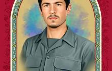 فایل لایه باز تصویر سردار شهید نصر الله شفیعی