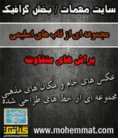 رحیم پور ازغدی