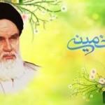 emam-khomeini-9-300x187