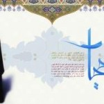 hejab1-300x187