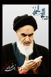 emam-khomeini-10-199x300