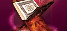 ترتیل قرآن با قرائت استاد شهریار پرهیزگار به تفکیک جزء و سوره