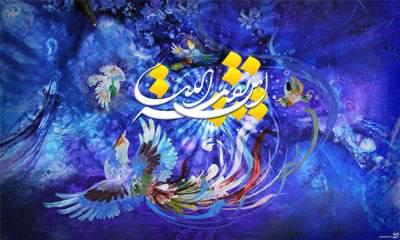 baghiyatallah6-n
