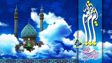 baghiyat-allah1-n